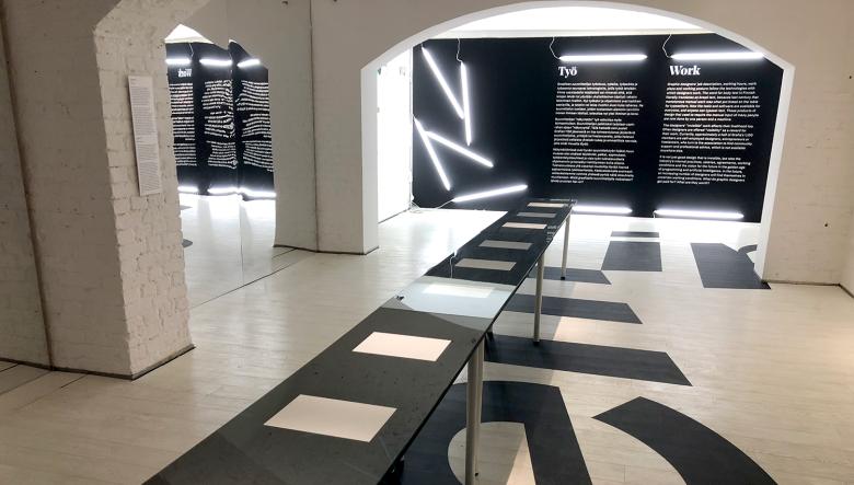 Design Museo Helsinki